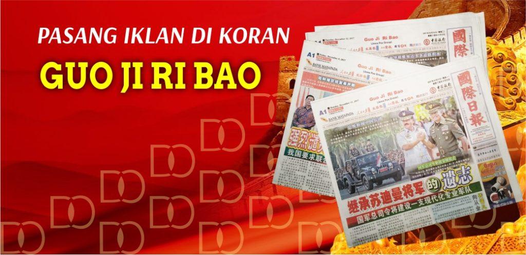 Iklan Koran Guojiribao