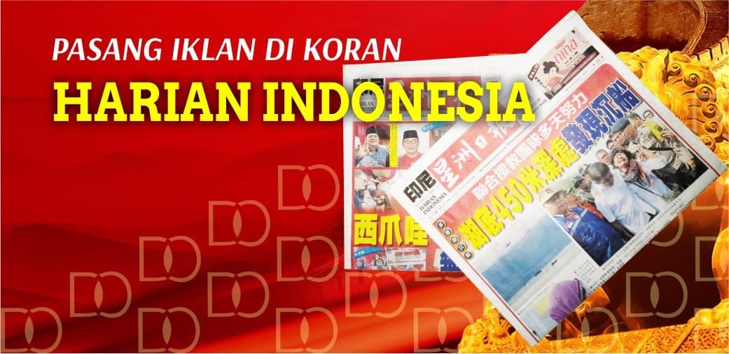 Iklan Koran Harian Indonesia