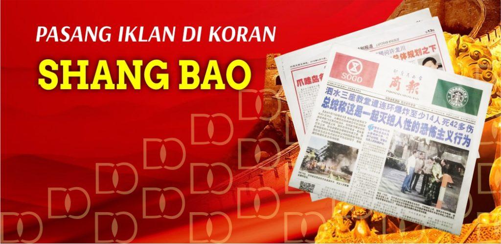 Iklan di Koran Shangbao