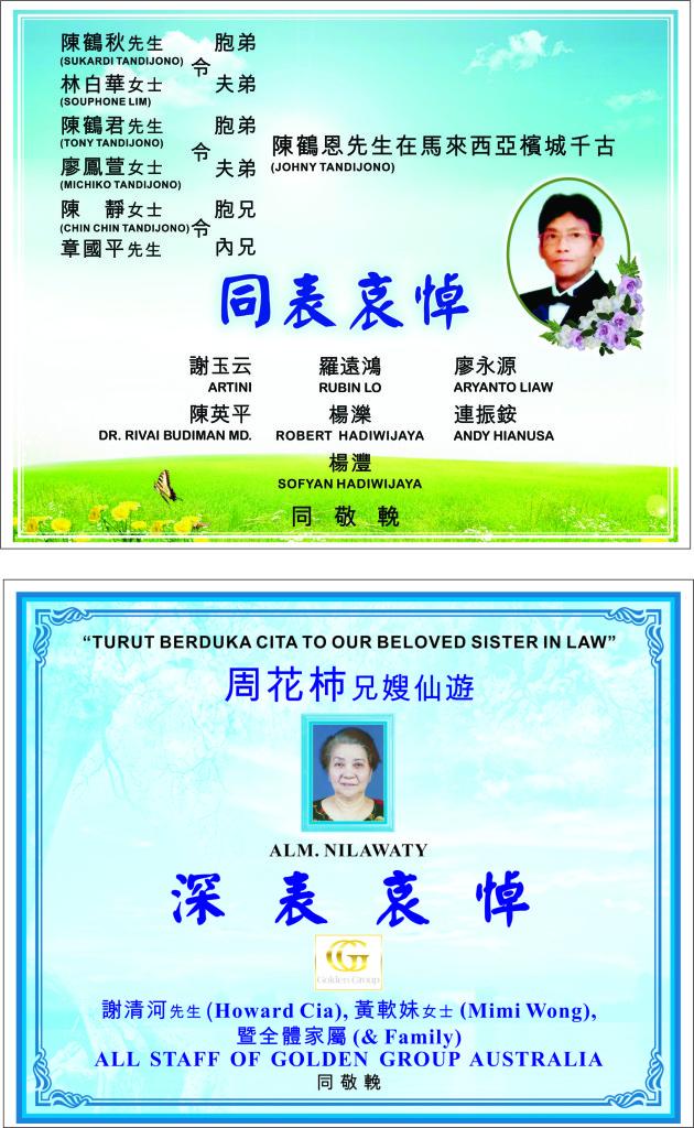 Contoh pemasangan iklan ucapan duka cita di Koran Mandarin