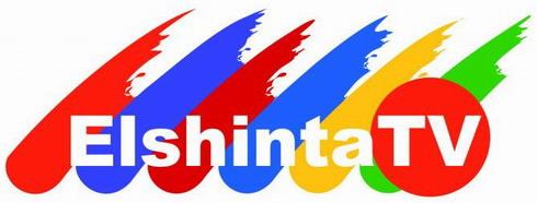Logo Elshinta TV