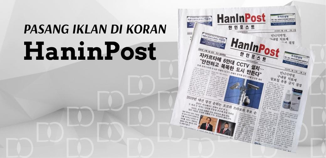 Iklan Koran Korea Hanin Post