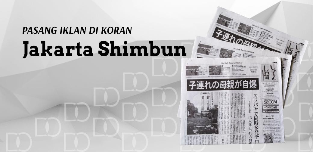Pasang Iklan Koran Jepang Shimbun