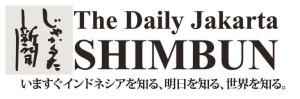 The Daily Jakarta Shimbun