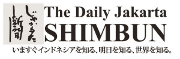 Pasang Iklan Koran The Daily Jakarta Shimbun