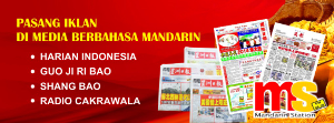 Biro Iklan Mandarin
