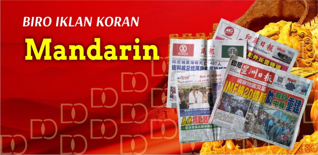 Pasang Iklan di Koran Mandarin