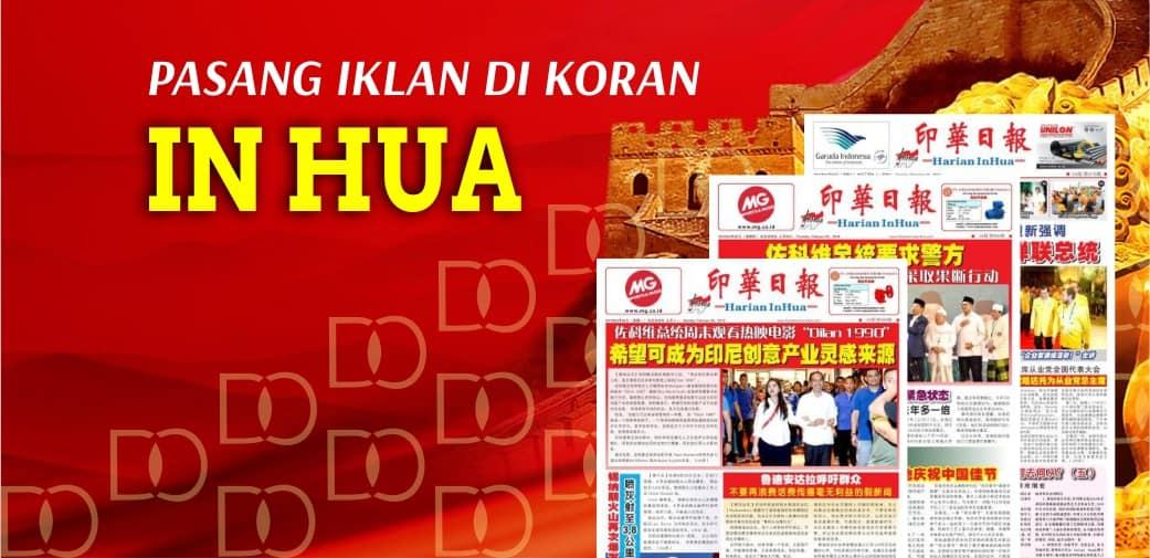 Iklan Koran Inhua