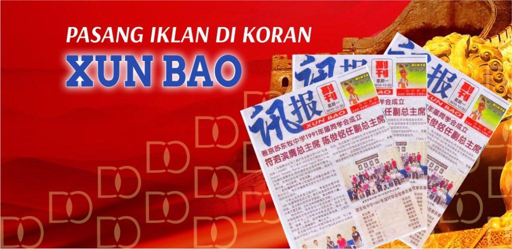 Iklan Koran Xunbao